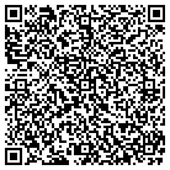 """QR-код с контактной информацией организации Общество с ограниченной ответственностью ТОВ """"Компанія """"Купол"""""""