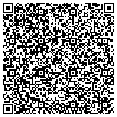 QR-код с контактной информацией организации Общество с ограниченной ответственностью ТОВ «Господар-Фаст»