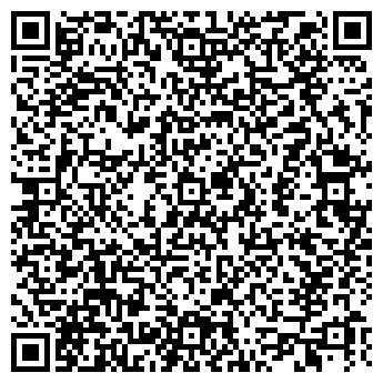 QR-код с контактной информацией организации Общество с ограниченной ответственностью ООО «ТД «Хозяин»