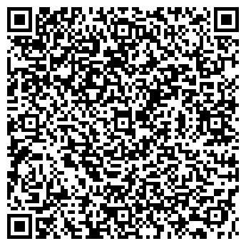 QR-код с контактной информацией организации ОФ ПМК-94 ВОДОСТРОЙ
