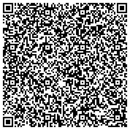 QR-код с контактной информацией организации Частное предприятие ЧФ «Арсенал-М» — металлочерепица, профнастил, кровля, сендвич, поликарбонат, утепление фасадов.