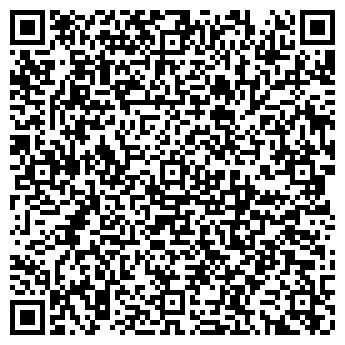 QR-код с контактной информацией организации ООО Маркус-Трейд, Общество с ограниченной ответственностью