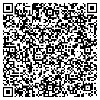 """QR-код с контактной информацией организации ООО """"СВ Холдинг"""""""