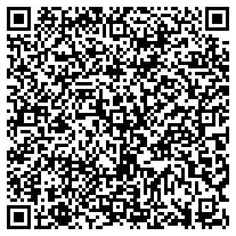 QR-код с контактной информацией организации СОГЛАСИЕ