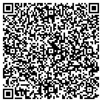 """QR-код с контактной информацией организации ЧП """"Строй-К"""""""