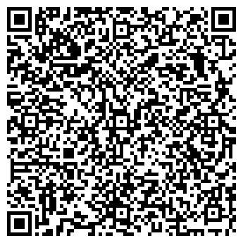 """QR-код с контактной информацией организации ООО """"Вип КЛИНКЕР"""""""