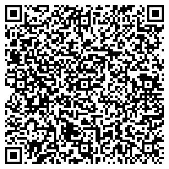 """QR-код с контактной информацией организации ООО """"АЛИОН-ГРУПП"""""""