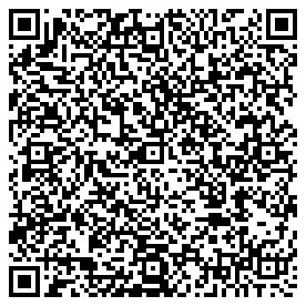 """QR-код с контактной информацией организации ООО """"Дизайон"""""""