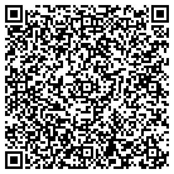 QR-код с контактной информацией организации 21ВЕК-ХЕРСОН
