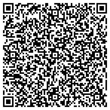QR-код с контактной информацией организации Салон кожи «Золотое Руно»
