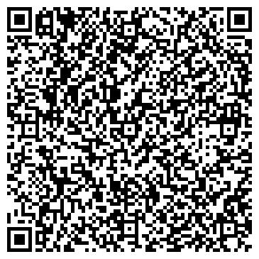 """QR-код с контактной информацией организации """"Art Komod"""" Студия дизайна интерьеров в Борисполе"""