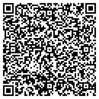 QR-код с контактной информацией организации Общество с ограниченной ответственностью Astov