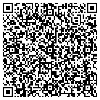 """QR-код с контактной информацией организации компания """"Oldstone"""""""