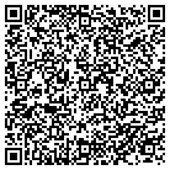 QR-код с контактной информацией организации Андезит ЛТД
