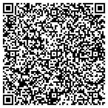 """QR-код с контактной информацией организации ЧФ """"АРТ-ДЕКОР"""""""