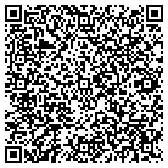 QR-код с контактной информацией организации Лорд-Х, ООО