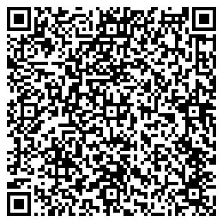 QR-код с контактной информацией организации ДРСУ 116