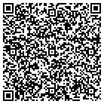 """QR-код с контактной информацией организации Компания """"Альфа Камень"""""""