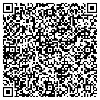 QR-код с контактной информацией организации СПД Бирюкова