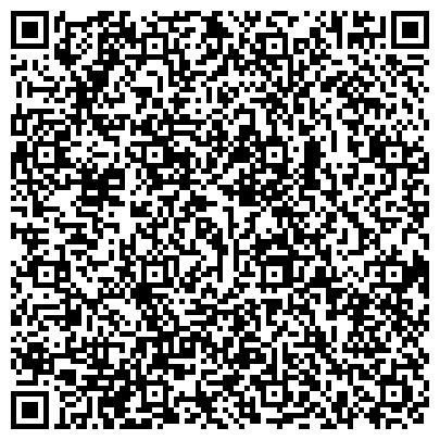 QR-код с контактной информацией организации Субъект предпринимательской деятельности Тротуарная плитка, Фасадная плитка, Памятники, Бетонные ограждения