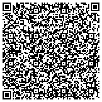 """QR-код с контактной информацией организации """"Керамика"""" - плитка облицовочная и тротуарная, керамогранит"""