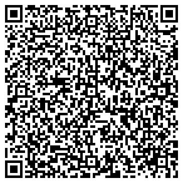 QR-код с контактной информацией организации ЧП Лысяк