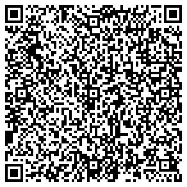 QR-код с контактной информацией организации ООО «Дикий камень»
