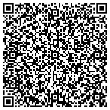 QR-код с контактной информацией организации Общество с ограниченной ответственностью ТОВ «Компанія ДКВ Плюс»