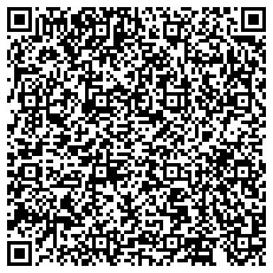 QR-код с контактной информацией организации ВЕГА-ТРАНЗИТ