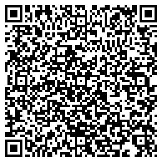 QR-код с контактной информацией организации 7Sandro