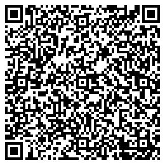 QR-код с контактной информацией организации KT-design
