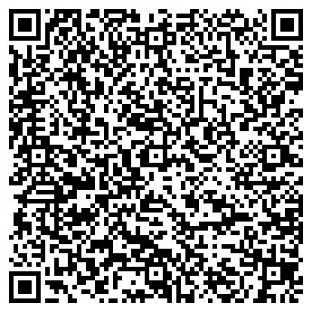 """QR-код с контактной информацией организации Компания """"КДД"""""""