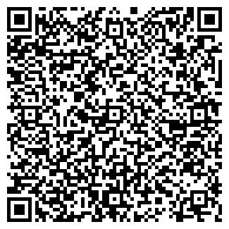 QR-код с контактной информацией организации Керамаг