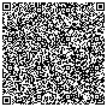 QR-код с контактной информацией организации Общество с ограниченной ответственностью ООО «Славиан» - стройматериалы электрика комплектация объектов строительства и оптовые поставки