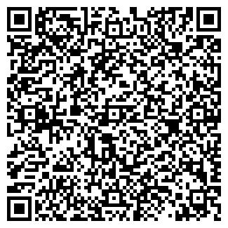 QR-код с контактной информацией организации Anserglob