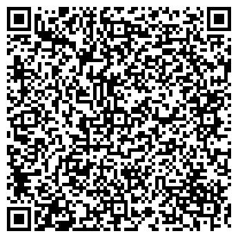 """QR-код с контактной информацией организации Общество с ограниченной ответственностью ООО """"Логос, ЛТД"""""""