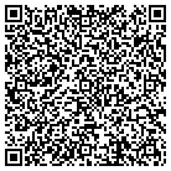 QR-код с контактной информацией организации Свит Трейд Комплект