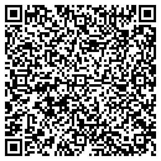 QR-код с контактной информацией организации Stuff4you