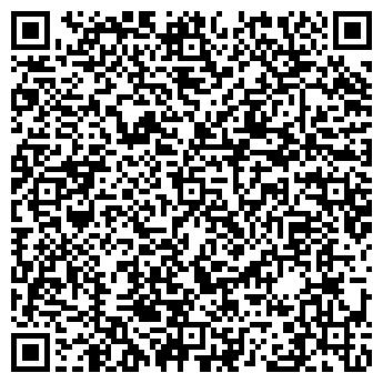 QR-код с контактной информацией организации Ларсен Ком