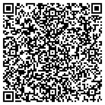 """QR-код с контактной информацией организации ООО """"Antic Stone"""""""