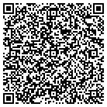 """QR-код с контактной информацией организации ООО """"Ресторанкомплект"""""""