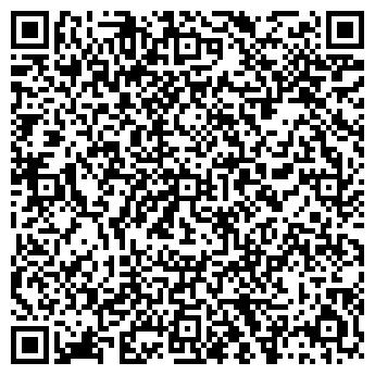 """QR-код с контактной информацией организации ПП """"Профи Украина"""""""