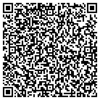 QR-код с контактной информацией организации Субъект предпринимательской деятельности СПД Василенко
