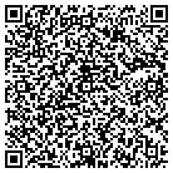 """QR-код с контактной информацией организации Общество с ограниченной ответственностью ООО """" Эмбру"""""""