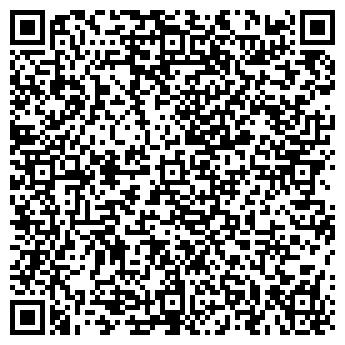 QR-код с контактной информацией организации ЧП Романенко