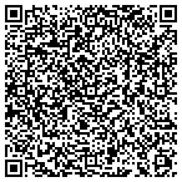 QR-код с контактной информацией организации Студия света Dilight