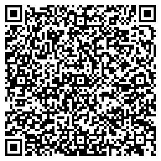 QR-код с контактной информацией организации Med-Mart