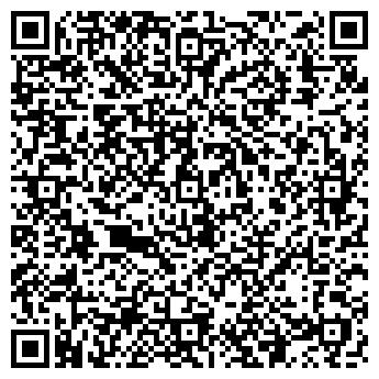 """QR-код с контактной информацией организации тов """"Будiнженерiя"""""""