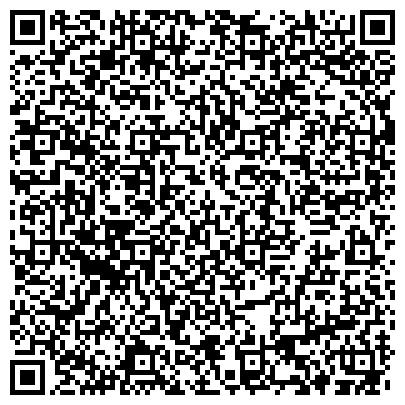 QR-код с контактной информацией организации Кирпичный завод Фагот. Официальный дилер.