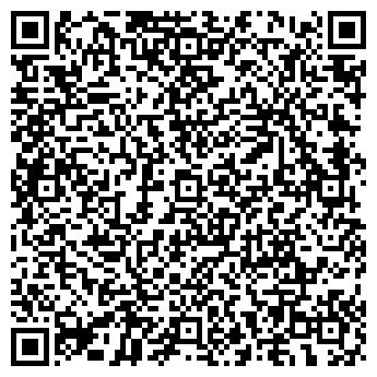 QR-код с контактной информацией организации СПД Пустовая Я.